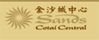 Sands-cotai-central Promo Codes